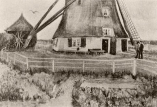 Винсент  ван Гог. Lower Part of the Windmill De Laakmolen