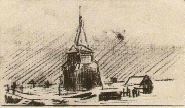 Винсент  ван Гог. The Old Tower in the Snow