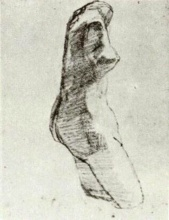 Винсент  ван Гог. Plaster Torso of a Woman, Seen from the Side