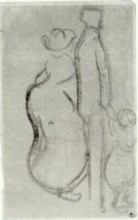 Винсент  ван Гог. Sketch of a Couple Walking with a Child