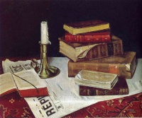 Анри  Матисс  Still Life with Books and Candle
