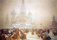 Альфонс   Муха  The Abolition of Serfdom in Russia