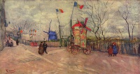 Винсент  ван Гог  The Allotments at Montmartre